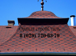 Черепица гибкая в Бресте, Shinglas, IKO, Roofshield