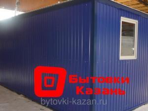 Бытовки б/у,Казань