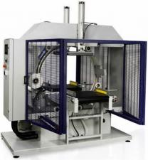 Автоматическая упаковочная машина Orbit Range 9