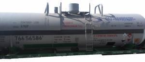 Хлор жидкий ГОСТ 6718-93 в ж/д цистернах