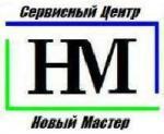 Ремонт-Продажа-Прокат профессионального-бытового моечного и уборочного оборудования