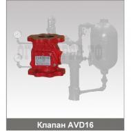 Клапан спринклерный модели AVD16 водо-сигнальный «мокрый», фланцевый AVD911В