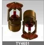 Ороситель TY4651