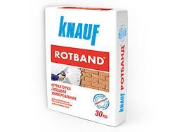 Штукатурка гипсовая КНАУФ-Ротбанд, 30 кг