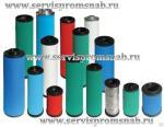 Фильтры магистральные к винтовым компрессорам