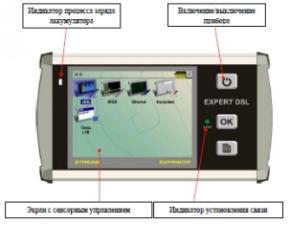 Экспертная система для диагностики VDSL и ADSL Expert DSL