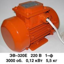 Вибратор площадочный ЭВ-320Е