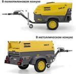 Передвижные винтовые компрессоры с дизельным приводом SULLAIR, отбойные молотки SULLAIR: