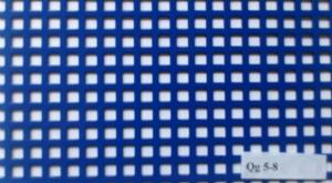 Лист перфорированный Qg 5-8-1000x2000x1,0 мм сталь 08пс