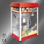 Аппарат для приготовления попкорна VBG-1608