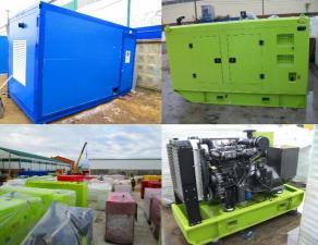 Дизельный генератор электростанция 50 кВт