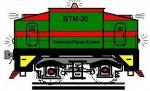 Вагонотолкатель ВТМ-20 (электротолкатель)