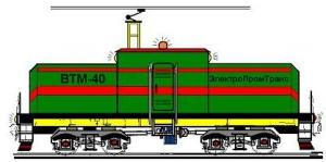 Вагонотолкатель ВТМ-40 (электротолкатель)