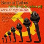 Болт фундаментный изогнутый тип 1.1 м12х1000 сталь 35 ГОСТ 24379.1-2012
