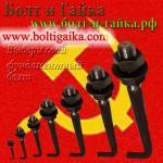 Болт фундаментный изогнутый тип 1.1 м16х400 сталь 35 (шпилька 1.) ГОСТ 24379.1-80