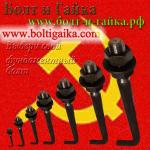 Болт фундаментный изогнутый тип 1.1 м20х600 сталь 35 (шпилька 1.) ГОСТ 24379.1-80