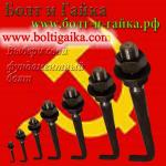 Болт фундаментный изогнутый тип 1.1 м20х500 сталь 35 (шпилька 1.) ГОСТ 24379.1-80