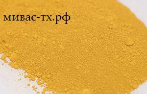 Пигмент желтый железоокисный Ж-1