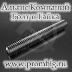 Шпилька резьбовая оцинкованная м 5 х 1000 DIN 975 (100 шт)