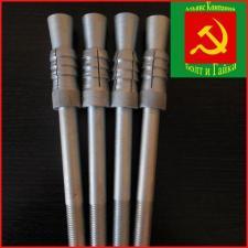 м30х1000 тип 6.1 ГОСТ 24379.1-2012 сталь 35х болт фундаментный с коническим концом (шпилька 8.)