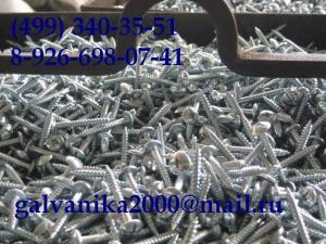 Предлагаем оцинкованную  металлопродукцию и оказываем  услуги по оцинкованию