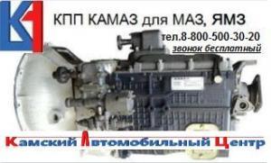 КПП 152 камаз для МАЗ, КАМАЗы с ЯМЗ 238 М2-5,