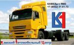 Продаём Камаз 65116 с двс Ямз 238 Д1 турбо