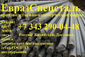 Круг ф50х4370-4470-3шт. сталь 20ХН2МА