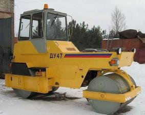 Шкив ДУ-47А-03-248