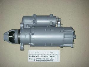 Стартер СТ142Б2-3708 КамАЗ Батэ 24В 8,2 кВт