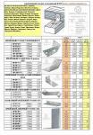 Уголок металлический усиленный 90x90x65