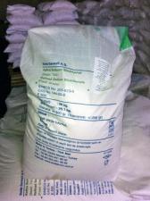 Сода пищевая в мешках по 25кг