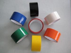 Цветная упаковочная лента (цветной скотч) 48мм*66м