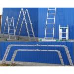 Лестница- трансформер алюминиевая Т445 (Алюмет)