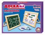 Детская магнитная доска для рисования (дк-9)