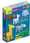 """3-D пазлы """"Зоопарк"""""""