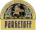 Parquet Life (Паркет Лайф)