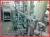 Защита металла от коррозии - АКТЕРМ Цинк