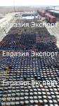 Битум дорожный БНД 60/90, 90/130. Экспорт из РФ.