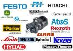 Ремонт импортных гидрвлических насосов и моторов