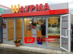 Торговый павильон, киоск быстрого питания  Казань