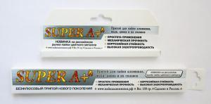 Припой SUPER A+ для пайки алюминия, меди, цинка ,сплавов(аналог HTS-2000)