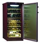 Винный холодильник ШВ-52