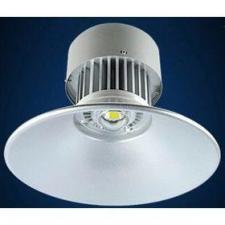 Прожектор купольный светодиодный 50 Вт LED RAY PRO INDUSTRIAL