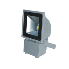 Светодиодный уличный прожектор 70 Ватт 3200К Люкс теплый свет COB