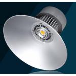 Прожектор купольный светодиодный 150 Вт LED RAY PRO INDUSTRIAL
