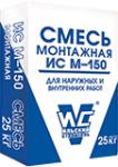 Сухие строительные смеси PRORAB Смесь монтажная Ильский Строитель М-150