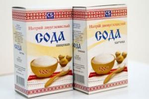 Сода пищевая фас. 30шт (Бикарбонат натрия фасованный по 500г)