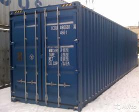 Контейнеры для упаковочных линий 40-ка футовые морские
