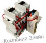 Контактор ПМ12-010600 реверсивный